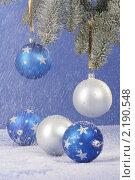 Купить «Елочная игрушка», фото № 2190548, снято 11 декабря 2009 г. (c) Целоусов Дмитрий Геннадьевич / Фотобанк Лори