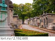 Купить «Кладбище Пер-Лашез. Париж. Франция», фото № 2192600, снято 5 октября 2010 г. (c) Валерия Потапова / Фотобанк Лори