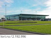 Купить «Международный аэропорт Люксембурга», эксклюзивное фото № 2192996, снято 6 октября 2010 г. (c) Сергей Якуничев / Фотобанк Лори