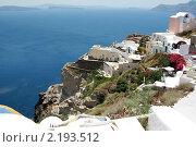 Вид острова Санторини, Греция. Стоковое фото, фотограф Дмитрий Ковырялов / Фотобанк Лори