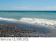 Берег моря. Стоковое фото, фотограф Екатерина Давыдова / Фотобанк Лори