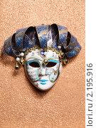 Женская карнавальная маска. Стоковое фото, фотограф Александр Черемнов / Фотобанк Лори