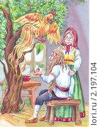 Купить «Жар-птица, старик и старушка в избушке и волшебное дерево», иллюстрация № 2197104 (c) Анастасия Сердюкова / Фотобанк Лори