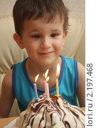 День рождения. Стоковое фото, фотограф Kononova Elena / Фотобанк Лори