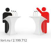 Купить «Речь человека с трибуной», иллюстрация № 2199712 (c) Маринченко Александр / Фотобанк Лори