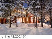 Сказочный дом, фото № 2200164, снято 3 января 2010 г. (c) Евгений Свистков / Фотобанк Лори