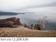 Вид с Молодецкого кургана на Жигулевское море (2010 год). Редакционное фото, фотограф Николай Федорин / Фотобанк Лори