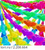 Купить «Гирлянды из разноцветных сердечек на белом фоне, абстракция», иллюстрация № 2208664 (c) Vilina / Фотобанк Лори