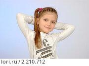 Купить «Портрет девочки на голубом фоне», фото № 2210712, снято 21 февраля 2010 г. (c) Наталия Ефимова / Фотобанк Лори