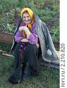 Купить «Старая бабушка», фото № 2210820, снято 5 августа 2008 г. (c) Олег Кириллов / Фотобанк Лори