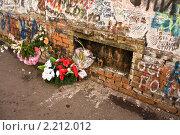 Фрагмент стены Виктора Цоя. Москва. (2010 год). Стоковое фото, фотограф Виталий Калугин / Фотобанк Лори