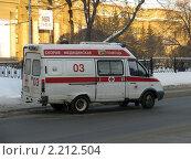 Купить «Скорая помощь», фото № 2212504, снято 12 декабря 2010 г. (c) Людмила Банникова / Фотобанк Лори