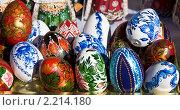 Купить «Раскрашенные пасхальные яйца», фото № 2214180, снято 3 апреля 2010 г. (c) ИВА Афонская / Фотобанк Лори
