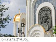 Купить «Храм Георгия Победоносца на Поклонной горе. Фрагмент», эксклюзивное фото № 2214360, снято 19 июня 2010 г. (c) Алёшина Оксана / Фотобанк Лори
