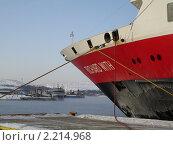 Купить «Нос корабля», фото № 2214968, снято 23 января 2010 г. (c) Татьяна Чурсина / Фотобанк Лори