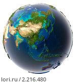 Купить «Планета Земля после потопа», иллюстрация № 2216480 (c) Антон Балаж / Фотобанк Лори