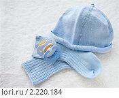 Одежда для новорожденного. Стоковое фото, фотограф Алена Романова / Фотобанк Лори
