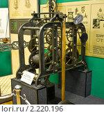 Механизм башенных часов. Политехнический музей. Редакционное фото, фотограф Виталий Калугин / Фотобанк Лори