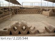 Купить «Руины Чан-Чана, север Перу», фото № 2220544, снято 25 марта 2010 г. (c) Валерий Шанин / Фотобанк Лори