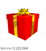 Купить «Подарок», иллюстрация № 2222064 (c) Сергей Куров / Фотобанк Лори