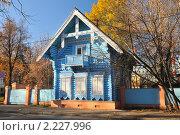 Купить «Погодинская изба в Москве», фото № 2227996, снято 31 октября 2010 г. (c) Денис Ларкин / Фотобанк Лори