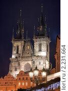 Купить «Прага.  Церковь Девы Марии перед Тыном», фото № 2231664, снято 10 декабря 2010 г. (c) Андрей Рыбачук / Фотобанк Лори