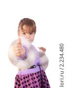 Маленькая девочка показывает большой палец вверх. Стоковое фото, фотограф Владислав Зитикис / Фотобанк Лори