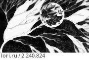 Иллюзия Луны. Стоковая иллюстрация, иллюстратор Фомченкова Юлия / Фотобанк Лори