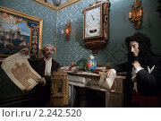"""Купить «Экспозиция музея """"The Knights of Malta"""" в Мдине, Мальта», эксклюзивное фото № 2242520, снято 13 декабря 2010 г. (c) Яков Филимонов / Фотобанк Лори"""