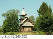 Купить «Деревянная православная церковь», фото № 2243352, снято 18 июля 2010 г. (c) Андрей Бушуев / Фотобанк Лори