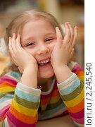 Купить «Девочка с улыбкой», фото № 2245540, снято 22 декабря 2010 г. (c) Лена Лазарева / Фотобанк Лори