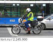 Купить «Мотоциклист - МЧС», эксклюзивное фото № 2245900, снято 30 мая 2010 г. (c) lana1501 / Фотобанк Лори