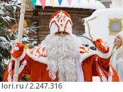 Купить «Дед Мороз», фото № 2247316, снято 26 декабря 2010 г. (c) Валышков Вячеслав / Фотобанк Лори