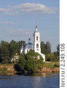 Церковь на берегу реки (2010 год). Стоковое фото, фотограф Марина Коробанова / Фотобанк Лори