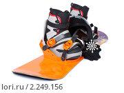 Купить «Экипировка для занятия сноубордом на белом фоне», фото № 2249156, снято 25 декабря 2009 г. (c) Мельников Дмитрий / Фотобанк Лори