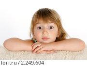 Купить «Девочка (3,6 года)», фото № 2249604, снято 31 августа 2010 г. (c) Охотникова Екатерина *Фототуристы* / Фотобанк Лори