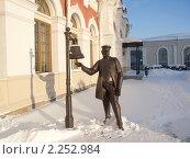 Купить «Станционный смотритель. Скульптура около железнодорожного музея, Екатеринбург», эксклюзивное фото № 2252984, снято 29 декабря 2010 г. (c) Дудакова / Фотобанк Лори