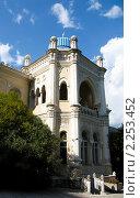 Купить «Ялта, дворец Эмира Бухарского», фото № 2253452, снято 5 сентября 2009 г. (c) ИВА Афонская / Фотобанк Лори