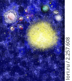 Космос. Стоковая иллюстрация, иллюстратор Фомченкова Юлия / Фотобанк Лори
