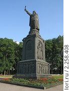 Купить «Памятник князю Владимиру. Город Белгород», фото № 2258408, снято 22 июля 2008 г. (c) Denis Kh. / Фотобанк Лори