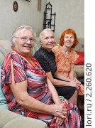 Купить «Три счастливые пенсионерки», эксклюзивное фото № 2260620, снято 28 ноября 2010 г. (c) Анна Мартынова / Фотобанк Лори