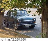 Купить «Легенда русской автомобильной промышленности», фото № 2260660, снято 5 августа 2010 г. (c) Олег Кириллов / Фотобанк Лори