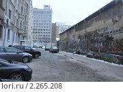 Купить «Кривоарбатский переулок», эксклюзивное фото № 2265208, снято 8 января 2011 г. (c) Дмитрий Абушкин / Фотобанк Лори