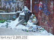 Купить «Мусор в Кривоарбатском переулке у стены Виктора Цоя», эксклюзивное фото № 2265232, снято 8 января 2011 г. (c) Дмитрий Абушкин / Фотобанк Лори