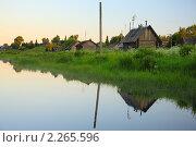 Купить «Летний деревенский пейзаж на закате», фото № 2265596, снято 29 июня 2010 г. (c) Сергей Цепек / Фотобанк Лори