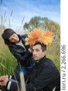 Купить «Молодая пара», фото № 2266696, снято 2 октября 2010 г. (c) Василий Вишневский / Фотобанк Лори