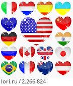 Набор флагов в форме сердца. Стоковая иллюстрация, иллюстратор Андрей Кидинов / Фотобанк Лори