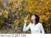Купить «Девушка пускает мыльные пузыри на фоне желтой осенней листвы», фото № 2267124, снято 2 октября 2010 г. (c) Василий Вишневский / Фотобанк Лори