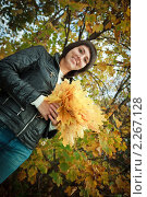 Купить «Портрет симпатичной девушки-брюнетки на фоне осенней природы с букетом желтых листьев клена», фото № 2267128, снято 2 октября 2010 г. (c) Василий Вишневский / Фотобанк Лори