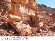Купить «Цветной каньон. Египет», фото № 2267516, снято 8 января 2011 г. (c) Екатерина Овсянникова / Фотобанк Лори